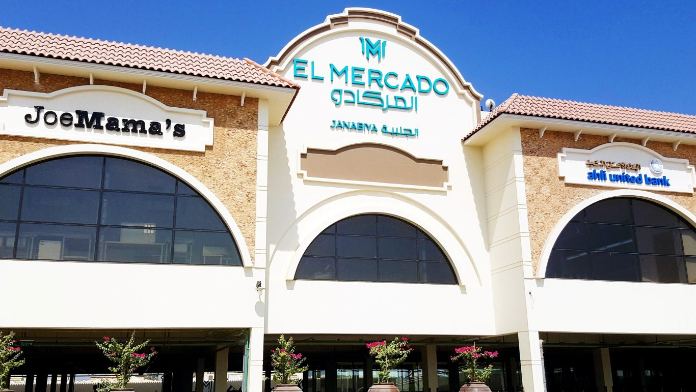 elmercado_website_edit_cropped