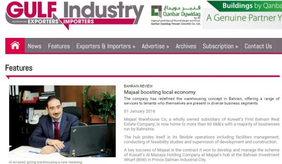 Majaal featured in Gulf Industry Magazine's Bahrain Review